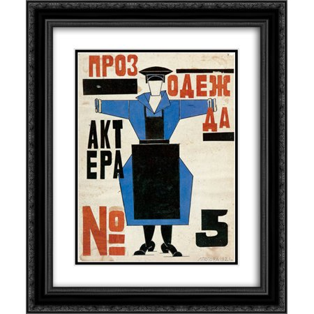 Lyubov Popova 2X Matted 20X24 Black Ornate Framed Art Print Production Clothing For Actor No 5 In Fernand Crommelyncks Play The Magnanimous Cuckold