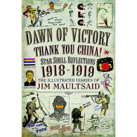 Chinese Thank You (Dawn of Victory, Thank You China! : Star Shell Reflections)
