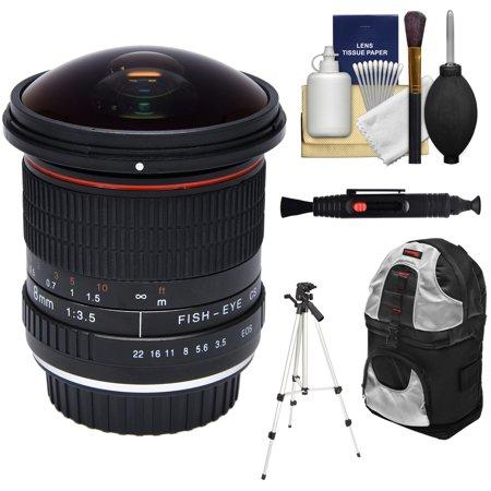 Vivitar 8mm f/3.5 Fisheye Lens with Backpack + Tripod + Kit for Canon EOS 6D, 7D, 70D, 80D, Rebel T5, T5i, T6, T6i, T6s DSLR Cameras