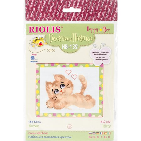 """Pussycat Counted Cross Stitch Kit-6.25""""X5"""" 10 Count - image 1 of 1"""