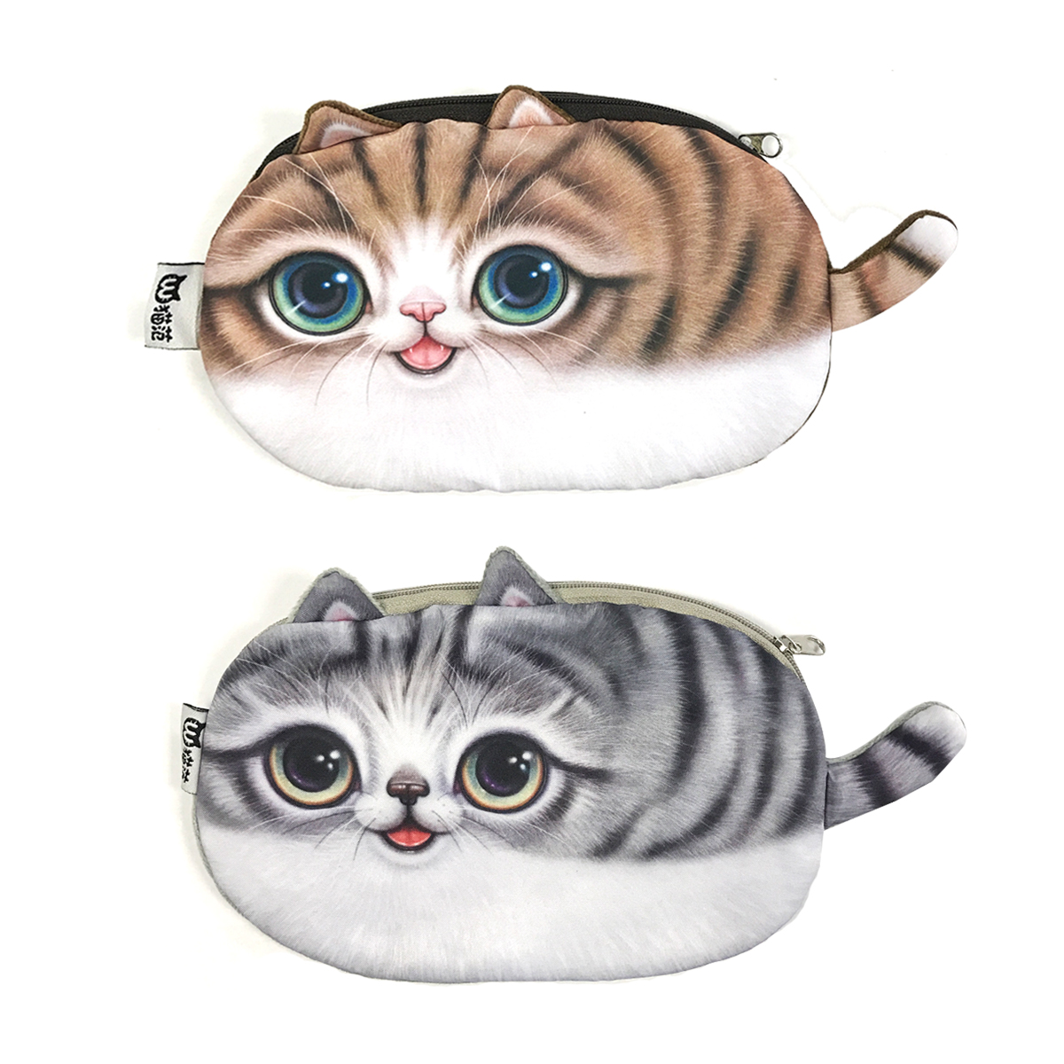 ALLYDREW Cat Face Pencil Pouches Kitty Pencil Holders Cat Pencil Cases 3D Cat Cosmetic Bags (set of 2) - Brown Cat & Gray Cat