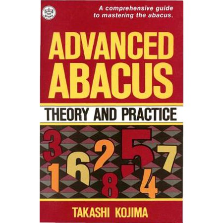 Advanced Abacus - eBook