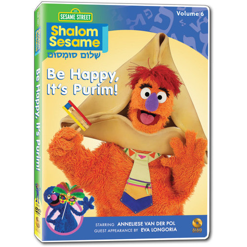 Shalom Sesame, Vol. 7: It's Passover, Grover! (Full Frame)