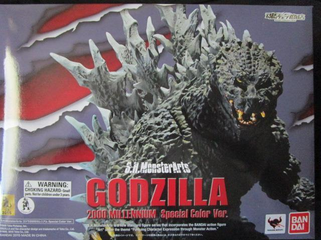 Godzilla S.H. MonsterArts 2000 Millennium Special Color Edition by Bandai Japan by Bandai