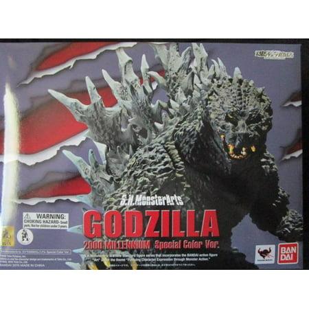 Godzilla - S.H. MonsterArts 2000 Millennium Special Color Edition by Bandai