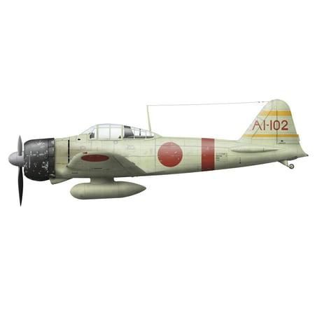 Illustration of a Mitsubishi A6M2 Zero fighter plane Canvas Art - InkwormStocktrek Images (42 x 19)