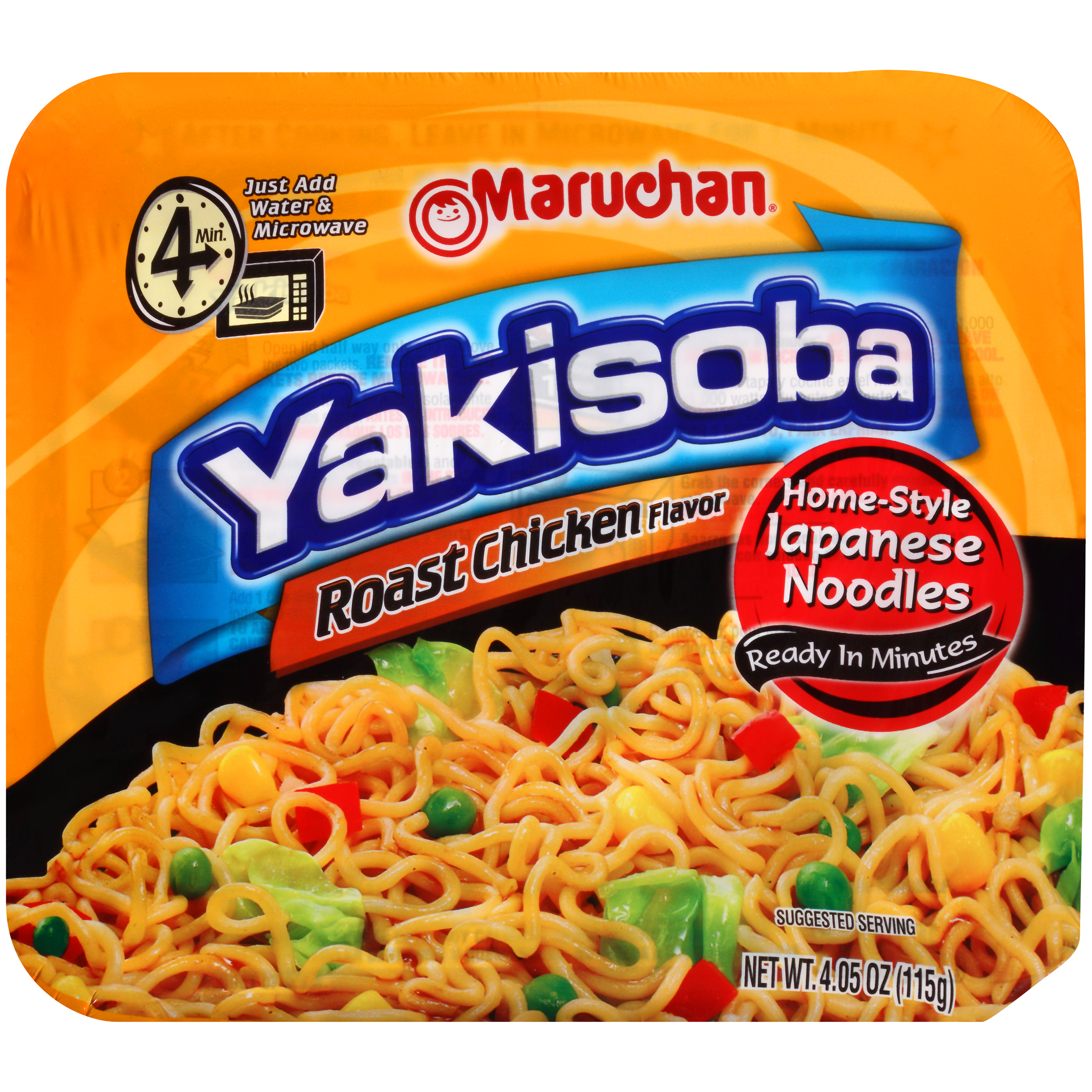 Maruchan�� Yakisoba Roast Chicken Flavor Noodles 4.05 oz. Microwavable Bowl