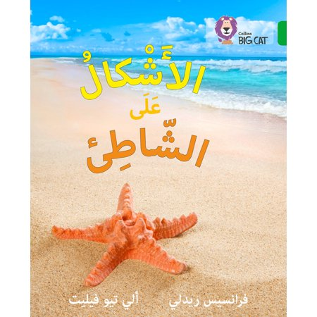 Collins Big Cat Arabic – Shapes on the Seashore: Level 5