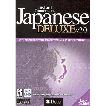 Instant Immersion Japanese Language Deluxe v2 0
