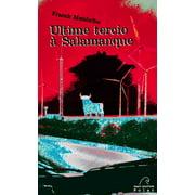 Ultime tercio à Salamanque - eBook