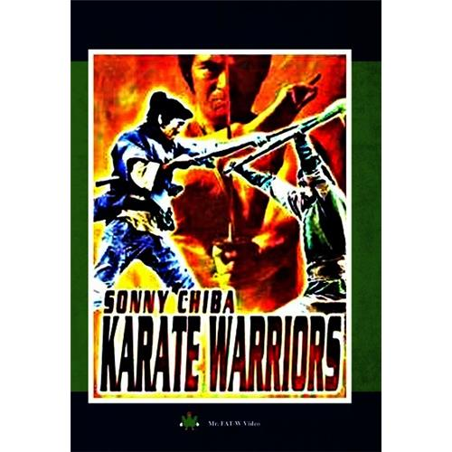 Karate Warriors DVD-5 by