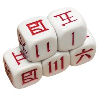 Set of 5 Chinese Kanji Numbers 21mm Six Sided Dice 1-6 in Snow Organza Bag