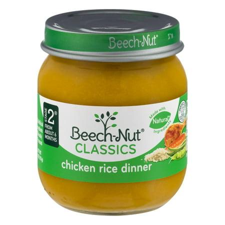 Beech Nut Stage 2 Chicken Rice Dinner Baby Food 4 Oz