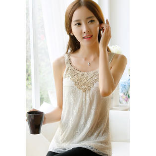 Women Slim Fitted Lace Decorated Neck Vest and Blouse Beige