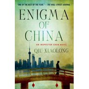 Enigma of China - eBook