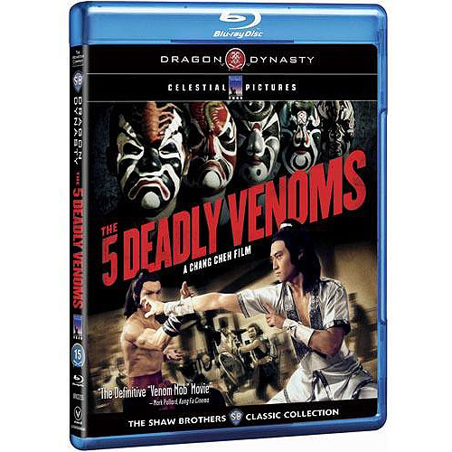 The Five Deadly Venoms (Blu-ray) (Widescreen)