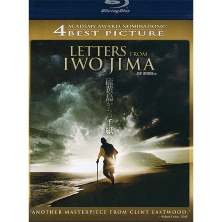 Letters from Iwo Jima (Usmc Iwo Jima)