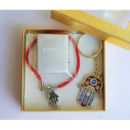 Evil Eye Protection Gift Set Mazal Hamsa Hand Red String Kabbalah Bracelet Traveler's Prayer Key Chain Mini Tehillim Made In (Best Gifts For Cruise Travelers)