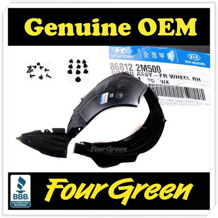 Genuine Fender Liner wheel guard Front Right Genesis Coupe 2012-2015[868122M500] ()