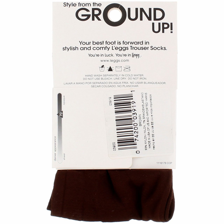StyleEssentials By LEGG/'S Women/'s BROWN Trouser Socks Shoe Sz 5-9 New On Card