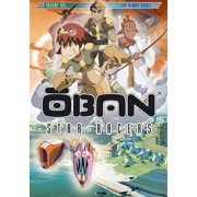 Oban Star-Racers Volume 1: The Always Cycle (DVD)