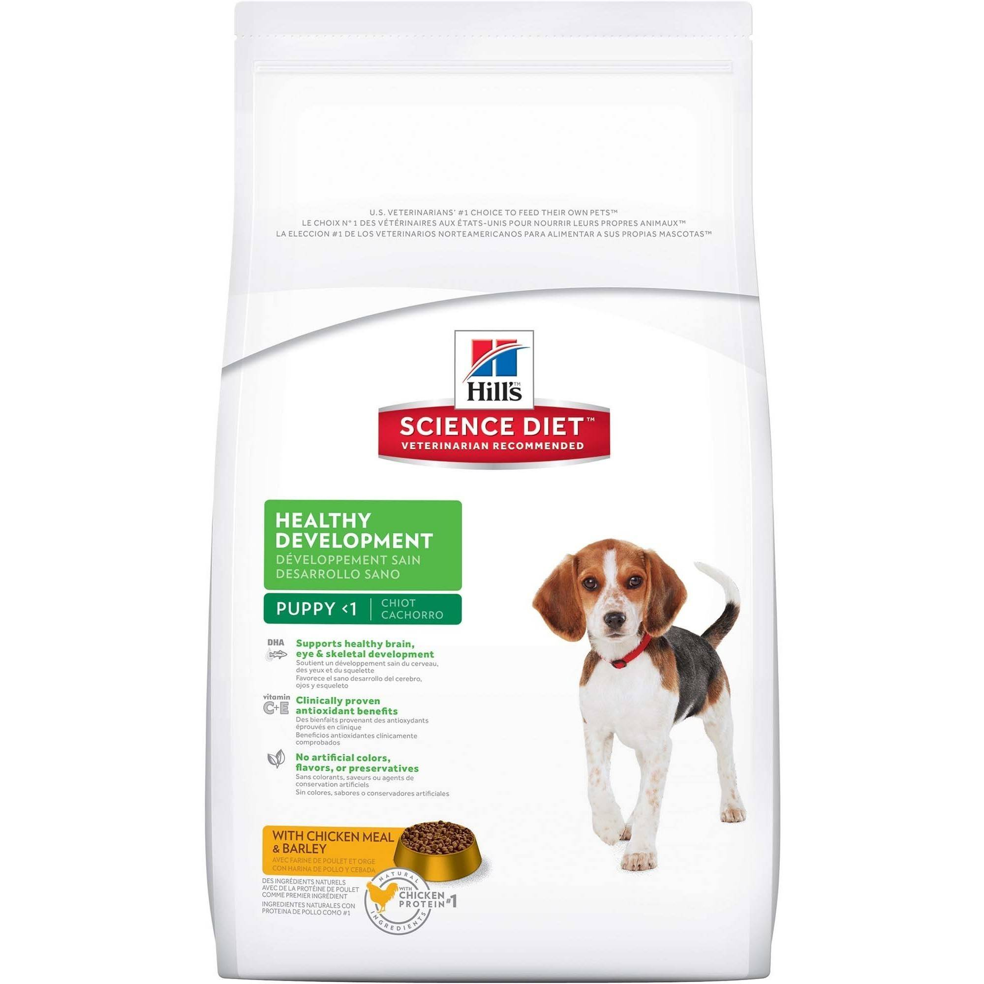 Hill's Science Diet Puppy Healthy Development with Chicken Meal & Barley Dry Dog Food, 30 lb bag