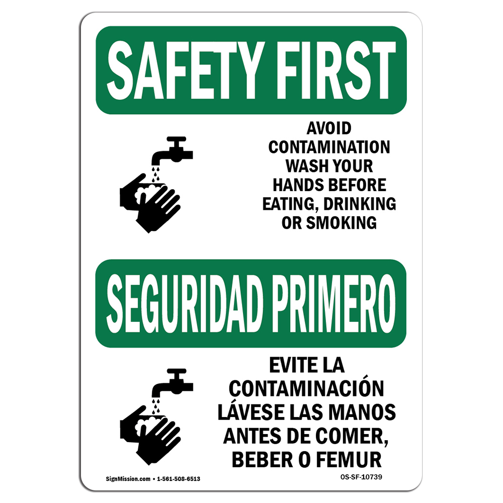 OSHA SAFETY FIRST Sign - Avoid Contamination Bilingual  | Choose from: Aluminum, Rigid Plastic or Vinyl Label Decal | Protect Your Business, Construction Site, Warehouse & Shop Area | Made in the USA