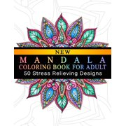 Mandala Coloring Book For Adult: Adult Coloring Book: Meditation Designs, Stress Relieving Mandala Designs: Coloring Book For Adults (Paperback)