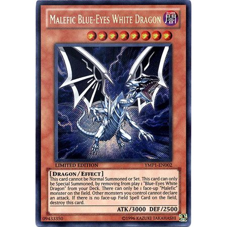 YuGiOh Bonds Beyond Time Movie Promo Malefic Blue-Eyes White Dragon -