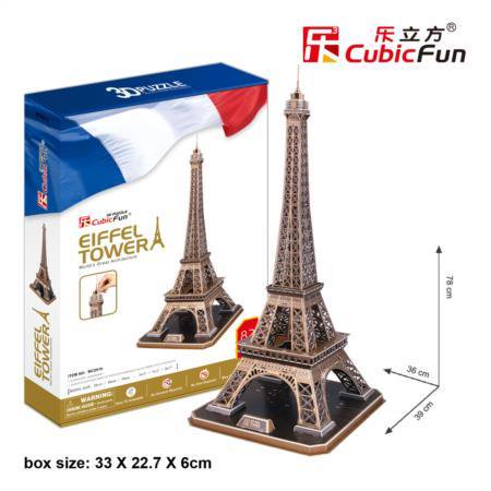 ... Cubic Fun C060H White House 3d Puzzle Source · EAN 6944588200916 product image for Primo Tech MC091H 3D Puzzle Eiffel Tower upcitemdb