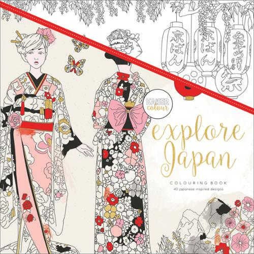 KaiserColour Perfect Bound Coloring Book, Explore Japan