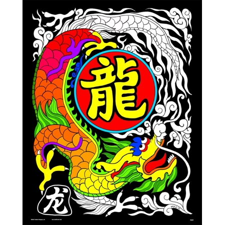 - Chinese Dragon - Fuzzy Velvet Coloring Poster 16x20 Inches