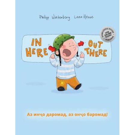 In Here  Out There  Az Inco Daromad  Az Onco Baromad   Childrens Picture Book English Tajik  Bilingual Edition Dual Language