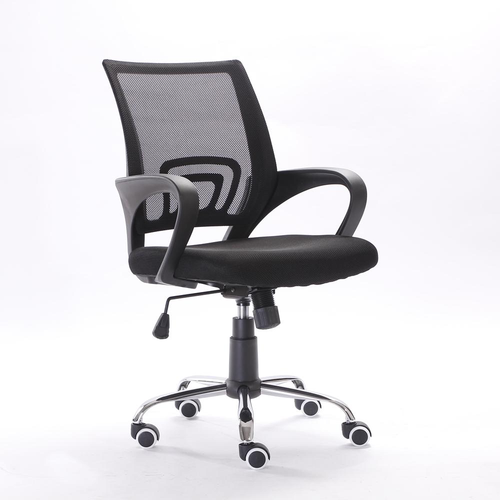 Ktaxon Ergonomic Mid Back Mesh Computer Office Chair Desk Task Swivel Chair  Black