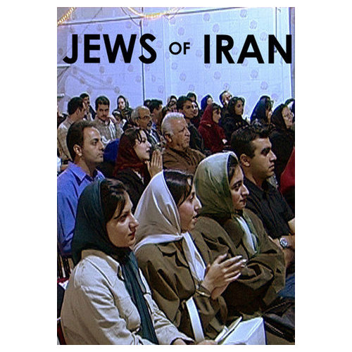 Jews Of Iran (2005)