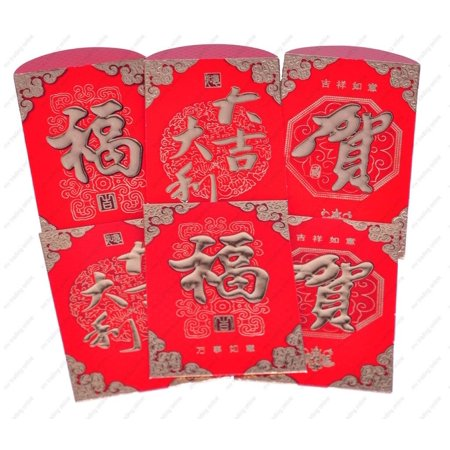M.V. Trading LCK4522 Chinese Money Envelopes for Wealth, Harmony and Good Luck, 4½ x 3½ Inch, Pack of 6 - Good Luck Chinese