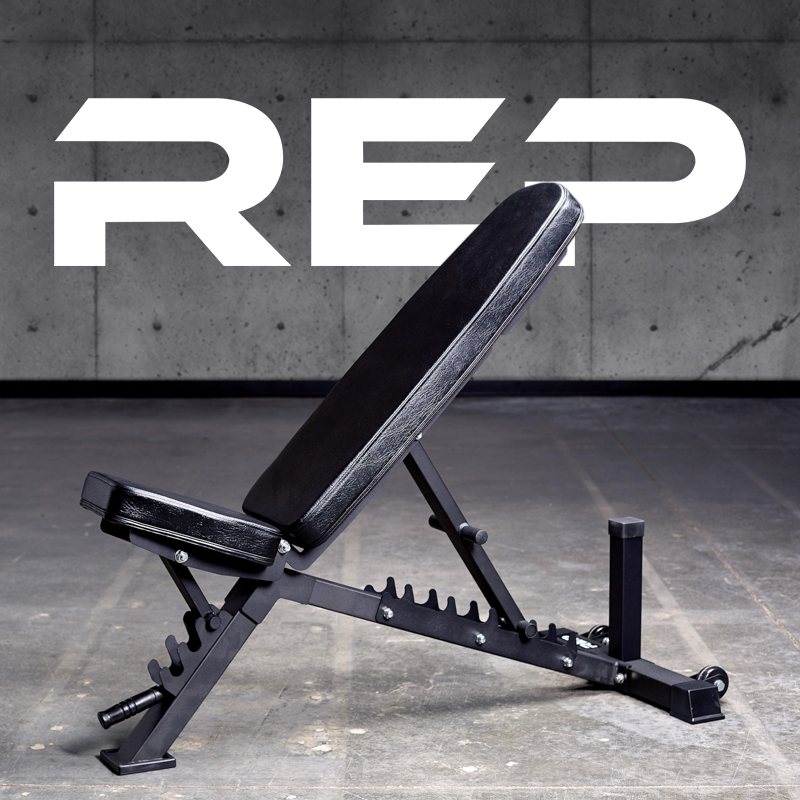 Rep adjustable bench ab v u  lb rated for home and