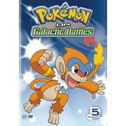 Pokemon Diamond & Pearl Galactic Battles Volume 5 (DVD)
