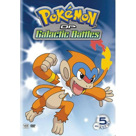 Pokemon Diamond & Pearl Galactic Battles Volume 5 (DVD) (Pokemon Diamond & Amp ; Pearl)