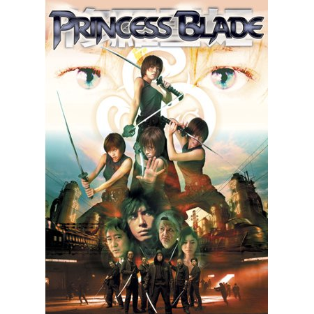 The Princess Blade (DVD)