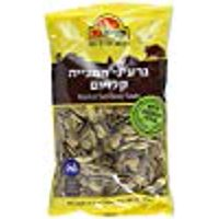 Kliyat Gat Roasted Sunflower Seeds KFP 6.35 Oz. Pack Of 6.