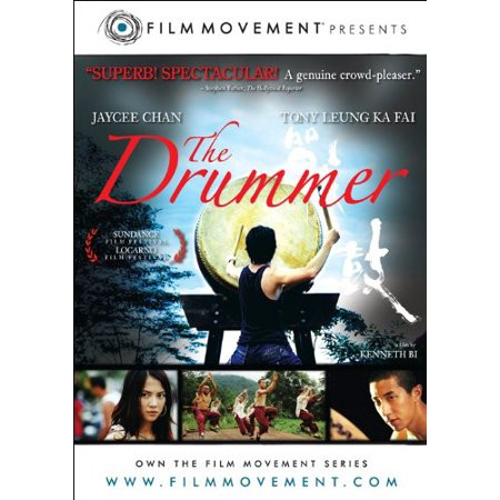 The Drummer (DVD)