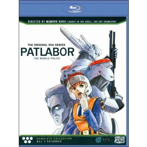 Patlabor: The Mobile Police - Complete OVA Collection (Blu-ray)