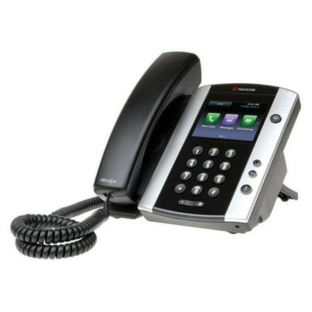 Refurbished Polycom VVX 500 (2200-44500-001) VVX 500 Business Media -