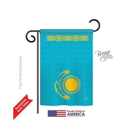 Breeze Decor 58273 Kazakhstan 2-Sided Impression Garden Flag - 13 x 18.5 in. - image 1 of 1