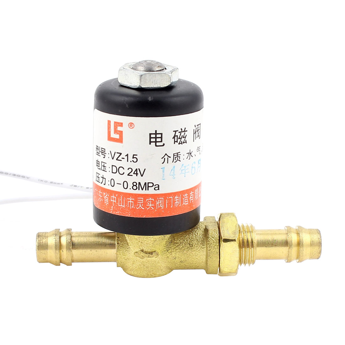 DC 24V 0-0.8Mpa 2Position Dual Way Solenoid Valve for 8.5mm Inner Dia Hose