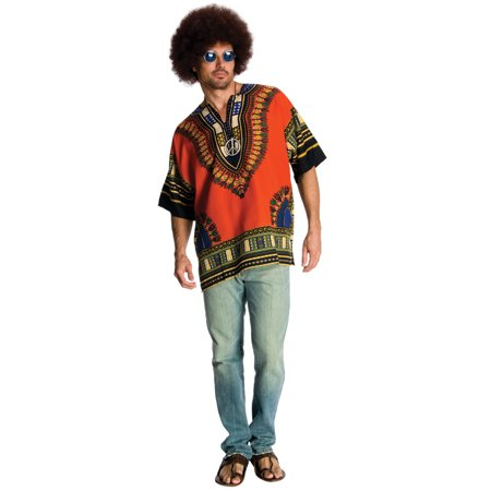 Adult Male Hippie Costume by Rubies 880576 (Hippie Outfits For Men)