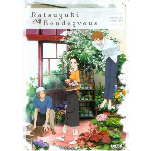 Natsuyuki Rendezvous: The Complete Collection
