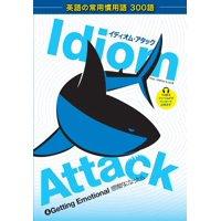 Idiom Attack Vol. 4 - Getting Emotional (Japanese Edition) : イディオム・ア&#12 4 - 感情的になった&#12