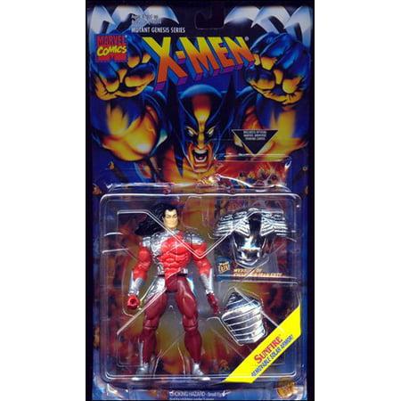 Sunfire Series (Marvel Comics Mutant Genesis Series X-Men Sunfire Removable Solar Armor Action Figure)